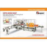 China ONEPAPER plastic tissue wrapping machine OPR-120G wholesale