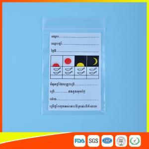 China Hospital Resealable Plastic Medicine Ziplock Bags Recyclable Waterproof wholesale