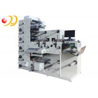 China Multi - Function Flexo Printing Machine Automatic For Rotary Die Cutting wholesale