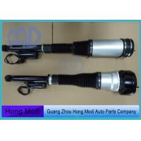 Quality Rear Air Suspension Shocks Mercedes-benz W220 Air Suspension Shock Absorber OEM for sale