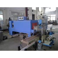 China Low Noise Product Packaging Machine Food Packing Machine AC 380V 4 KW wholesale
