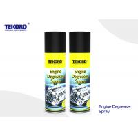 China Engine Degreaser Spray For Cleaning Iron / Steel / Aluminium / Magnesium / Copper wholesale