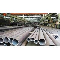 China En 10210-1 S355j2h 1.0576 Carbon Steel Pipe Seamless Hot Finished Tubes wholesale
