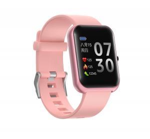 China 170mAh Smartwatch Heart Rate IP68 wholesale