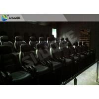 Quality Large Durable 9D Cinema System Amusement 9D Equipment For Business Center for sale