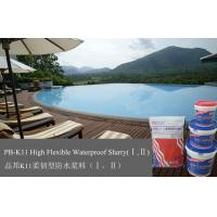 Quality Concrete Polymer Waterproofing Slurry No Toxic Water Based for sale