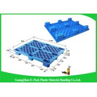 China Stackable Black Plastic Skids Pallets , Lightweight Plastic Pallets 100% Recycled Material wholesale