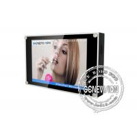 China 10.4 Wall Mount LCD Display , LCD AD Player Panel AC 110V-240V, 50/60HZ wholesale