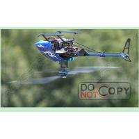China RC Helicopter (RK-220) wholesale