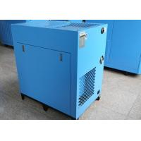 Buy cheap 10HP Variable Frequency Drive Compressor PM Motor Screw Type Energy Saving from wholesalers