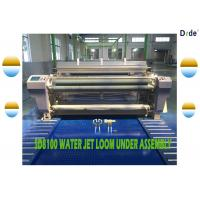 China 2.2KW Shuttleless Water Jet Weaving Loom Machine 190cm Width Electronic Take Up / Let Off wholesale