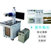 China Glass Ultraviolet Laser Marking Machine / Stripping Machine 1100 * 630 * 1380mm wholesale
