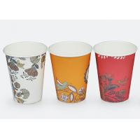 Quality Party / Wedding Single Wall Paper Cups With Lids For Hot Drinks , FDA Approved for sale