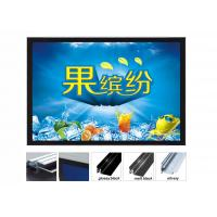 China Acrylic Illuminated Poster Displays , Super Slim Exhibition Light Boxes For Trade Show wholesale