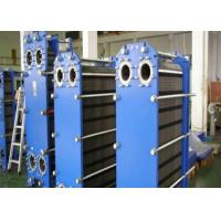 China Industrial Machine Plate Type Heat Exchanger No Brazing Convenient Cleaning wholesale