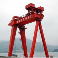 China Double Beam Gantry Crane  By Mobile Electric Trolley 90 T Cabin Or Remote Control on sale