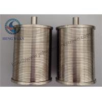 China 316L Grade Water Softening Water Filter Nozzle 50㎜ - 200㎜ Standard Length wholesale