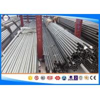 China DIN 2391 Seamless Cold Rolled Steel Tube Bright Surface 4140 Steel Grade wholesale