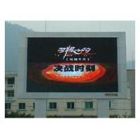 Quality Manual / Automatic P6 Outdoor LED Displays SMD3535 with HD Big Screen for sale