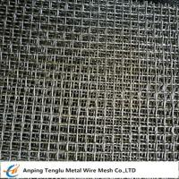 China Inconel Wire Mesh on sale