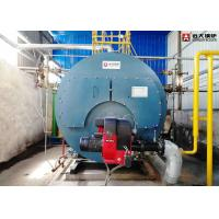 China 2 Ton / 4 Ton Oil Fired Hot Water Boiler , High Efficient Heat Transfer In Boiler  wholesale