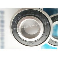 China OEM 40×112×30mm Deep Groove Ball Bearing for Metallurgy / Mining / Printing machines CZ4011230-2Z wholesale