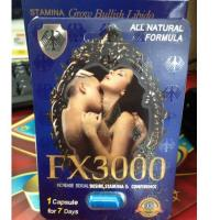 China Natural Male Libido Vimax Enhancement Pills FX3000 with Cordyceps Sinensis on sale