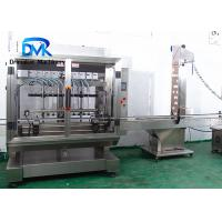 China Alcohol Liquid Bottling Machine / Stainless Steel  Liquid Filling System on sale