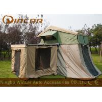 China Car roof top tent side awning Change room wholesale