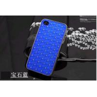 China Blue Luxurious Hard Leather Case Cover For Samsung Galaxy Note i9300 on sale