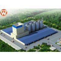 China Capacity 20T/H Animal Feed Production Line With Raw Materials Silo wholesale