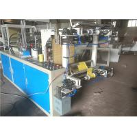 China Continuous Rolled Plastic Bag Maker , Carry Bag Manufacturing Machine 2.5KW Power wholesale