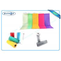 China Multiple Applications 100% Polypropylene PP Spunbond Non Woven Fabric of Full Range Colors wholesale