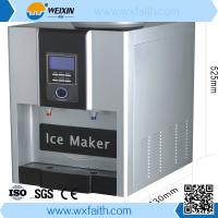 China Hot Sale Home Cube Ice Maker Machine , Full Automatic Ice Maker Machine, Mini Ice Maker on sale