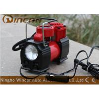 China Two Cylinder 12V Portable Electric Air Compressor With LED Light wholesale