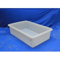 China Over6 years supply factory supply all sizes cheaper aquarium plastic fish tank for farm wholesale