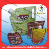 China Customized Stand Up Spout Pouch Packaging With Bottom Gusset For Food wholesale