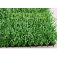 Buy cheap 2 Meters Wide Outdoor Landscaping Fake Grass Long Life Spanish Artificial Turf from wholesalers