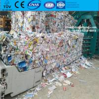 China Paper baling cardboard baler for sale wholesale