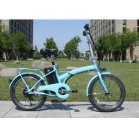 China 250W PAS Electric Bike / Electric Folding Bikes with Lithium Battery wholesale