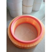 Buy cheap Air Filter for Peugeot from wholesalers