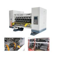 China 3 Layer Cardboard Production Line  80 - 250 M/Min High Efficiency wholesale