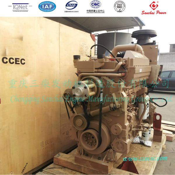 Cummins kta19 p600 diesel engine for agriculture for Diesel irrigation motors for sale