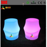 Buy cheap Led Irregular stool from wholesalers