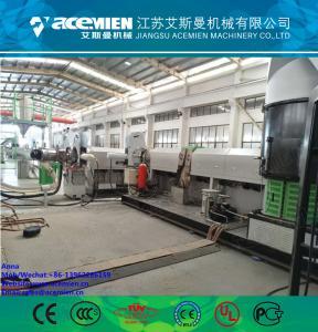 China water ring hot cutting type waste PP PE plastic granulating line/PP PE film pelletizing machine/granule making machine wholesale