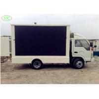 China outdoor  p4.81 advertising mobile digital  truck led display with Linsn control card wholesale