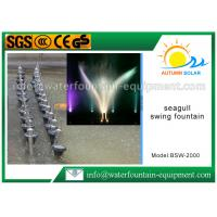 China Seagull Musical Dancing Water Fountain , LED RGB Lighting Outdoor Water Fountains wholesale