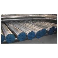 China C45 / 42CrMo4 High Tensile Alloy Steel Forged Round Bar Carbon Steel Diameter 100 - 1200 mm wholesale
