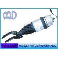 China Q7 Audi Air Suspension Front Air Ride Suspension Spring 7P6616039N 7P6616040N wholesale