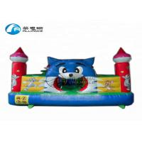 China top sales inflatable  bouncing castle, blue cat paradise inflatable castle, mini-inflatable bouncer for backyard on sale